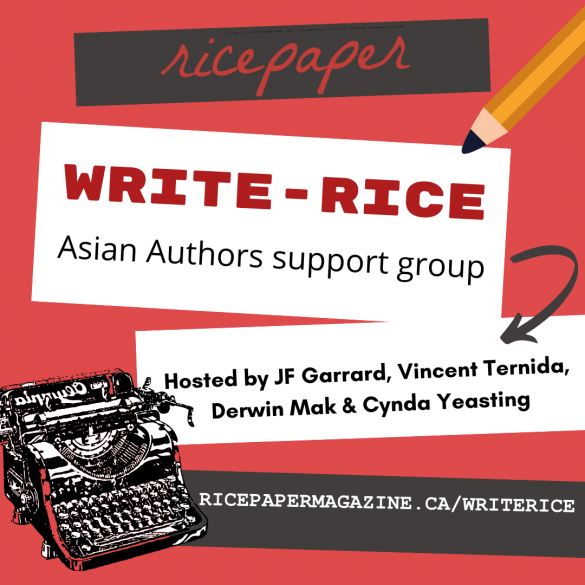 Write-Rice launches this Fri, Feb 19!